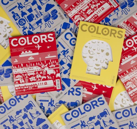 travers cette exposition vous découvrirez le monde de Colors, le